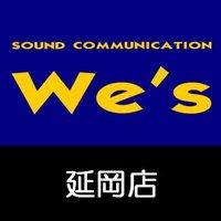 We's延岡店