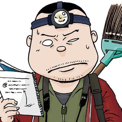村田らむ『禁断の現場に行ってきた!』 | Social Profile