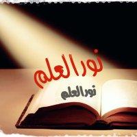 أمـــــــــــــل | Social Profile