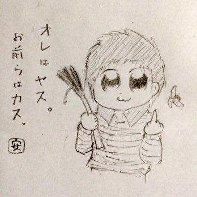 けーわい | Social Profile