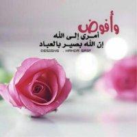 @Shaikhah_d