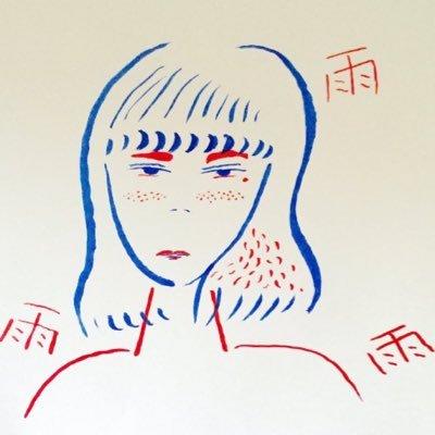 カナ Social Profile