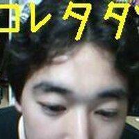 藤原伊尹(あ、偽名デス) | Social Profile