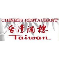Chinees_Zwolle