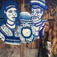 Ana Moreira | Social Profile