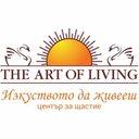 Изкуството да живееш