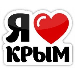 Irina Krym (@Ira_Krym)
