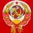 USSR_BOT