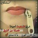 sona@Hh@sona (@0101c670e2e24fc) Twitter
