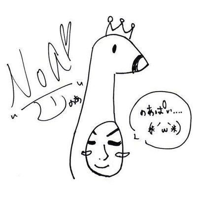 じゃゔぁ@のあヲタ | Social Profile