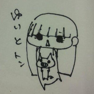 渡部優衣 Social Profile