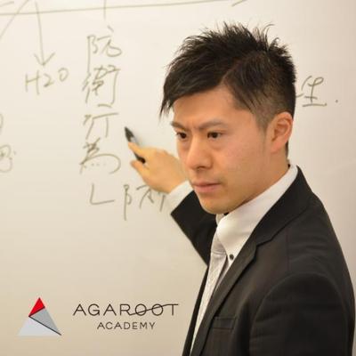 アガルート代表兼司法試験講師 工藤北斗   Social Profile