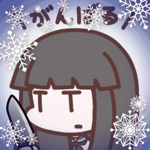 璃秋@11/29キュウソ 札幌 Social Profile