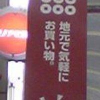 きら | Social Profile