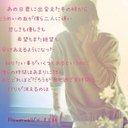 神威 (@0208kamui) Twitter
