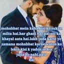 Sayyed Arif (@0011Sayyed) Twitter