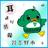Narashino_MIMI