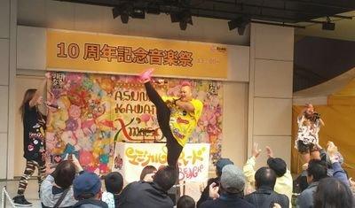 T.K.O.(山田崇夫) Social Profile