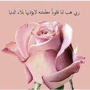 استغفر الله العظيم (@000_ALJANAH) Twitter