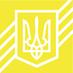 MinFin Ukraine's Twitter Profile Picture