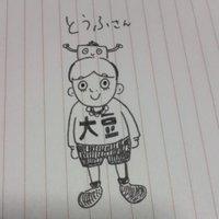朧豆腐 | Social Profile