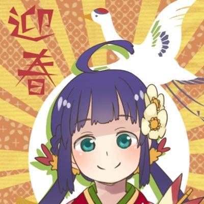 文化の妖精ぽぷかる@7/30一宮七夕 | Social Profile