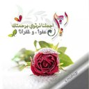 AL REEM (@009Balqis) Twitter