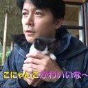 ひろこ (@011678Hiro) Twitter