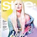 Style: Magazine Msia