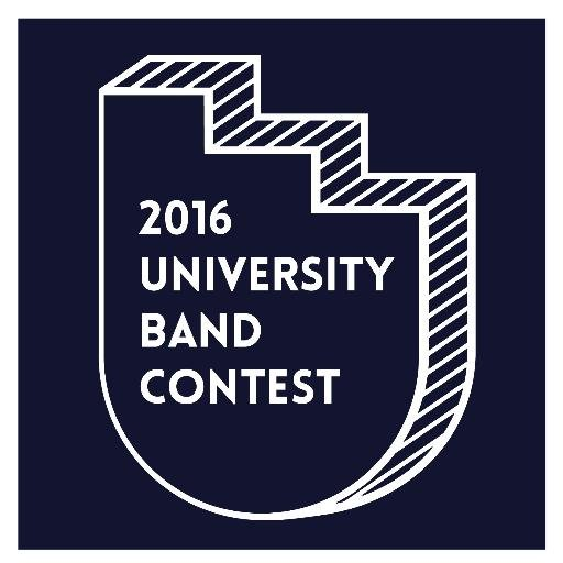 Uni Band Contest
