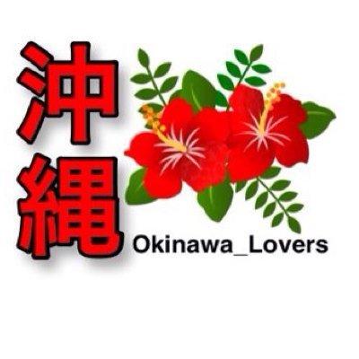 okinawaLovers Social Profile