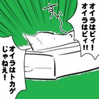 えりえーる | Social Profile