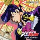 TVアニメ『ジョジョの奇妙な冒険』公式