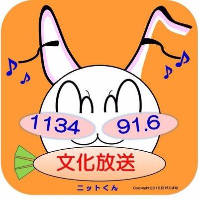 アッと驚ゲジごろ(げじまゆ青ヤギリスト | Social Profile