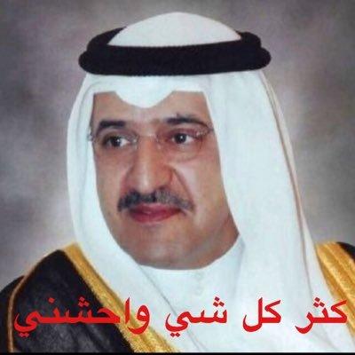 Athbi K Y AlSabah Social Profile