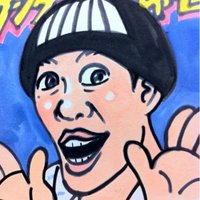藤田晋也 | Social Profile