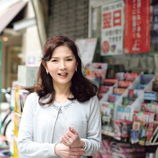 二村知子 Social Profile