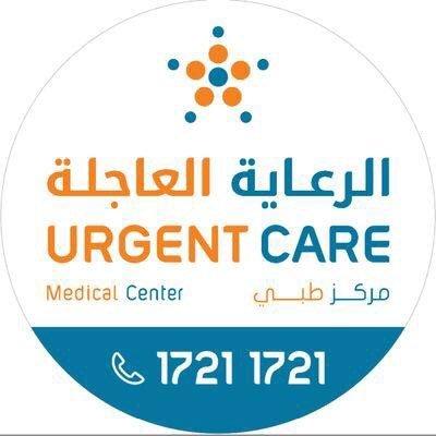 UrgentCare.Bh | Social Profile