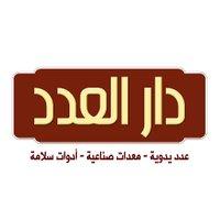 @Dar_AloddEst