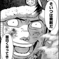 くらげ(暗黒面) | Social Profile