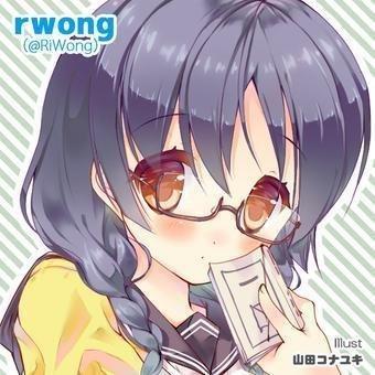 rwong@車変えた | Social Profile