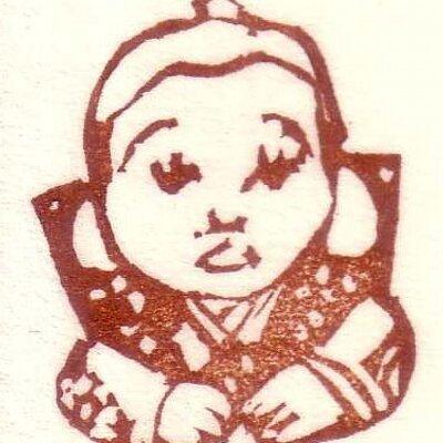 fuerico@原始力醗酵所 | Social Profile