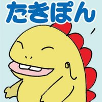 たきぽん☆寄食ナイトへ行こう!   Social Profile