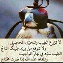كلي أمل بالله (@0066foo) Twitter