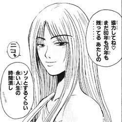千円貸し子 | Social Profile
