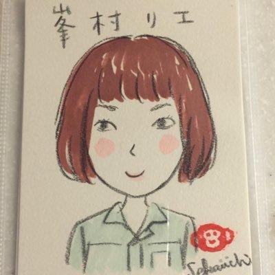 峯村リエ | Social Profile