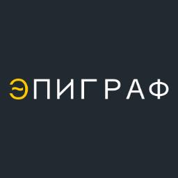 Эпиграф Украина (@epigraf_org_ua)