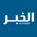 Photo of Alkhabar_Agency's Twitter profile avatar
