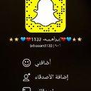+966 53 303 0073 (@0073_966) Twitter