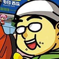 チャンコ増田@2日目西3p28ab | Social Profile